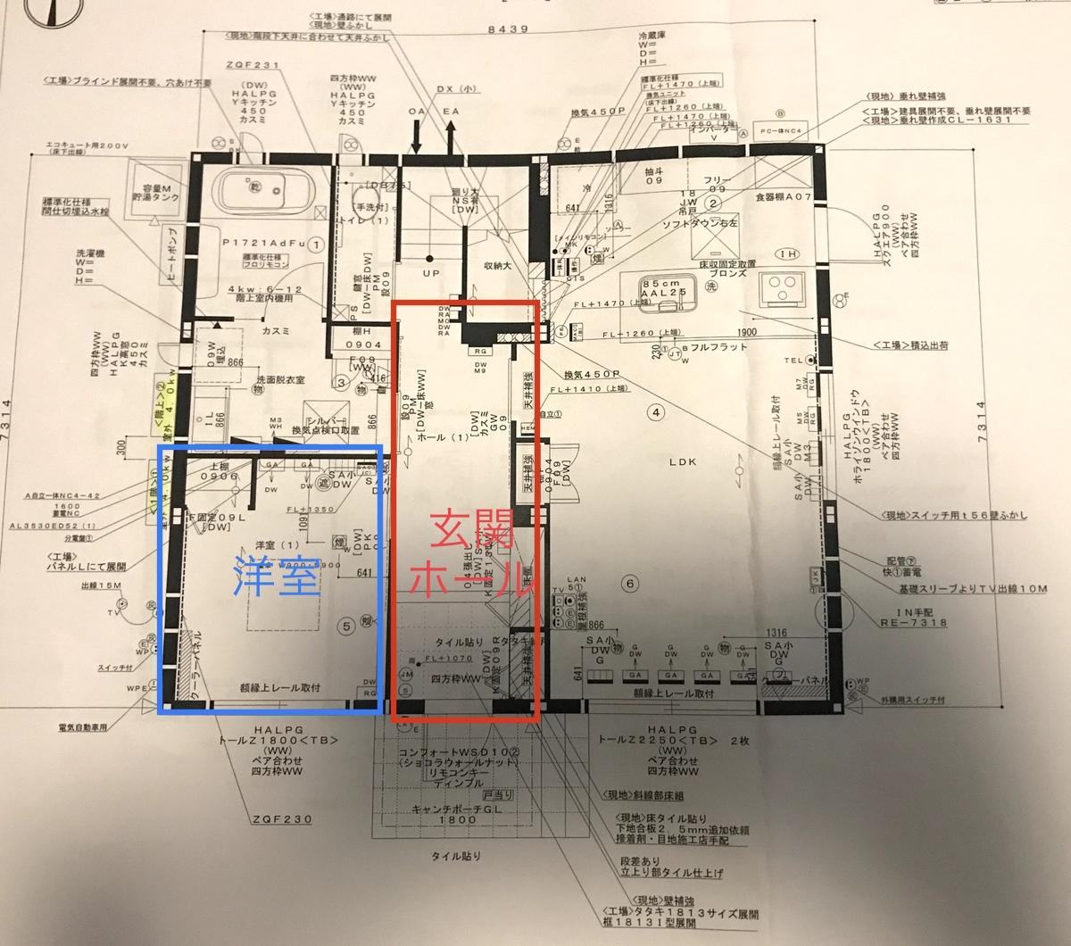 f:id:kinako_0128:20200724225337j:plain