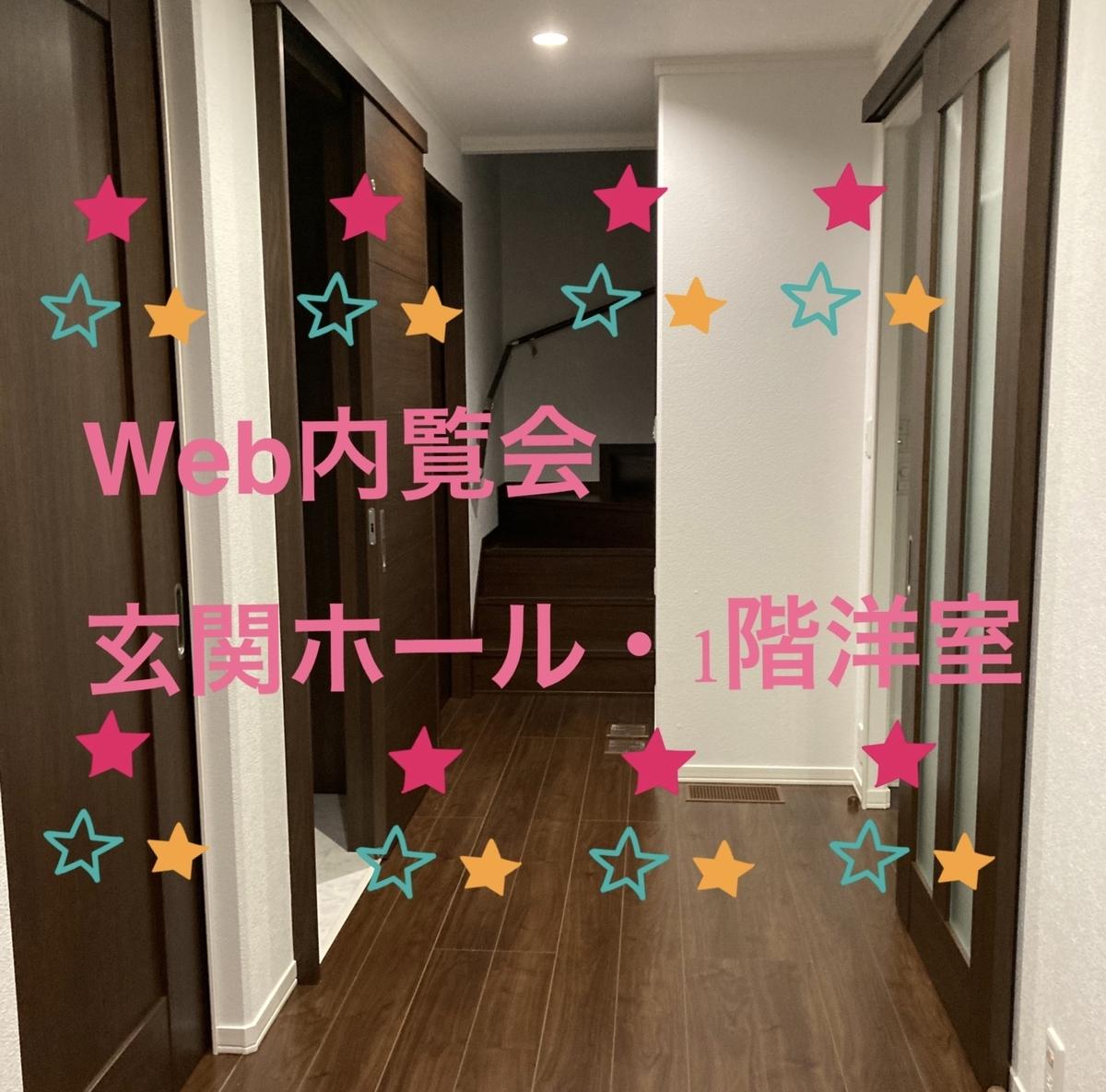 f:id:kinako_0128:20200724235034j:plain