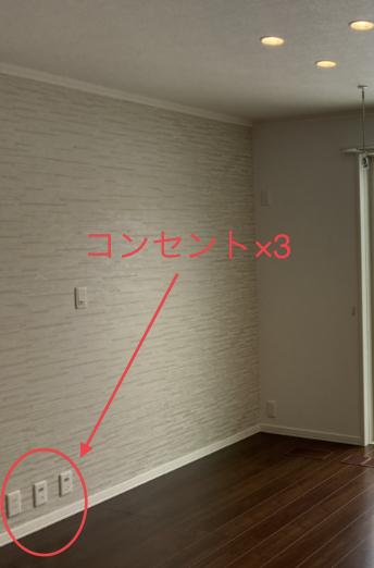 f:id:kinako_0128:20200825124525j:plain