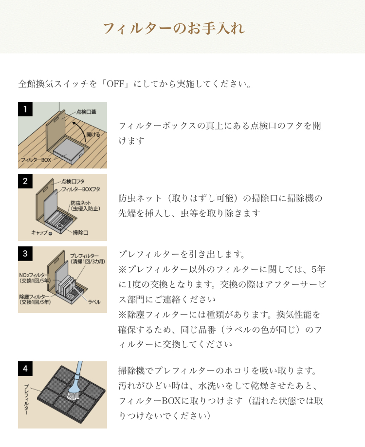 f:id:kinako_0128:20200918124648j:plain