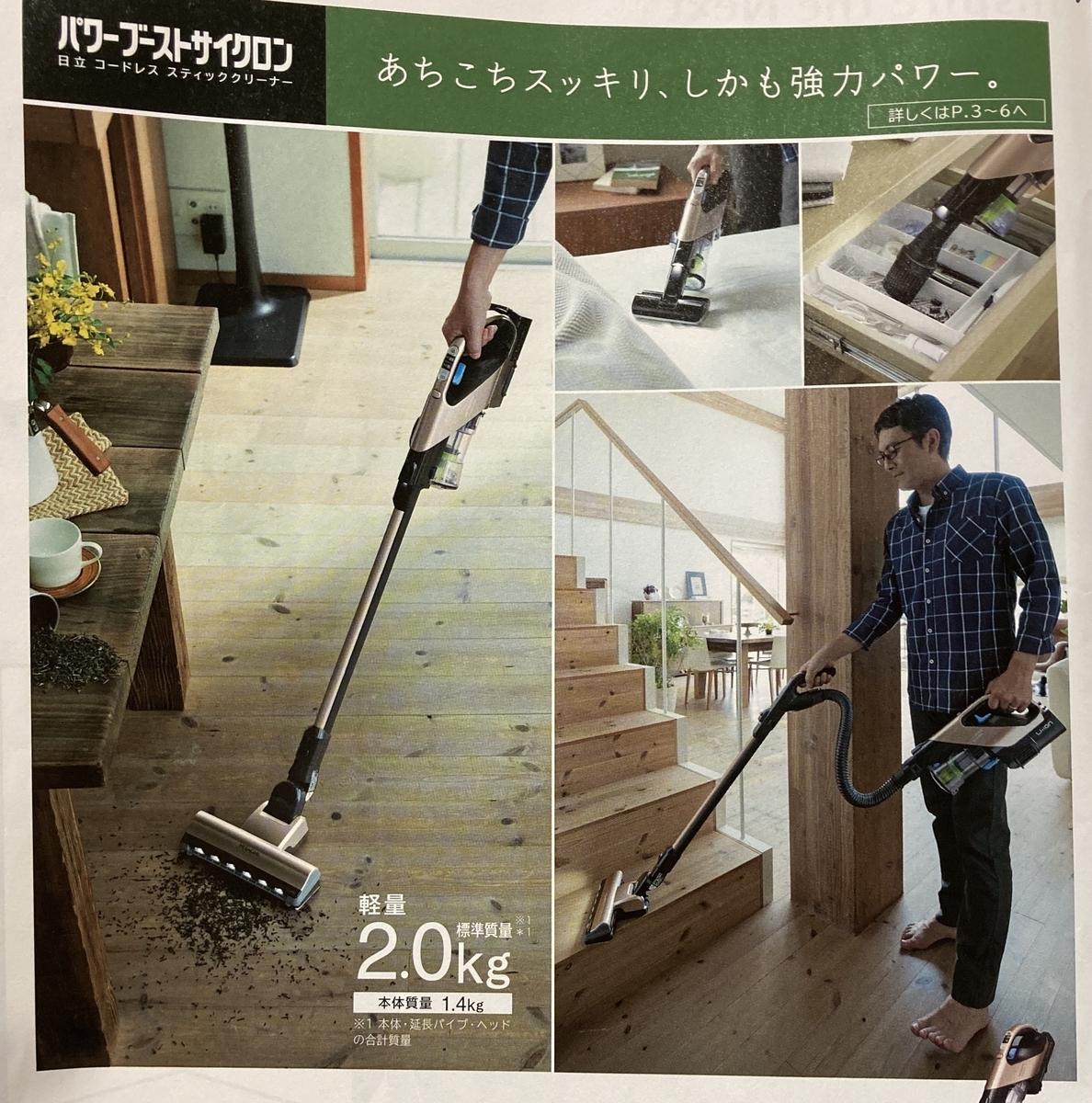 f:id:kinako_0128:20201010074332j:plain
