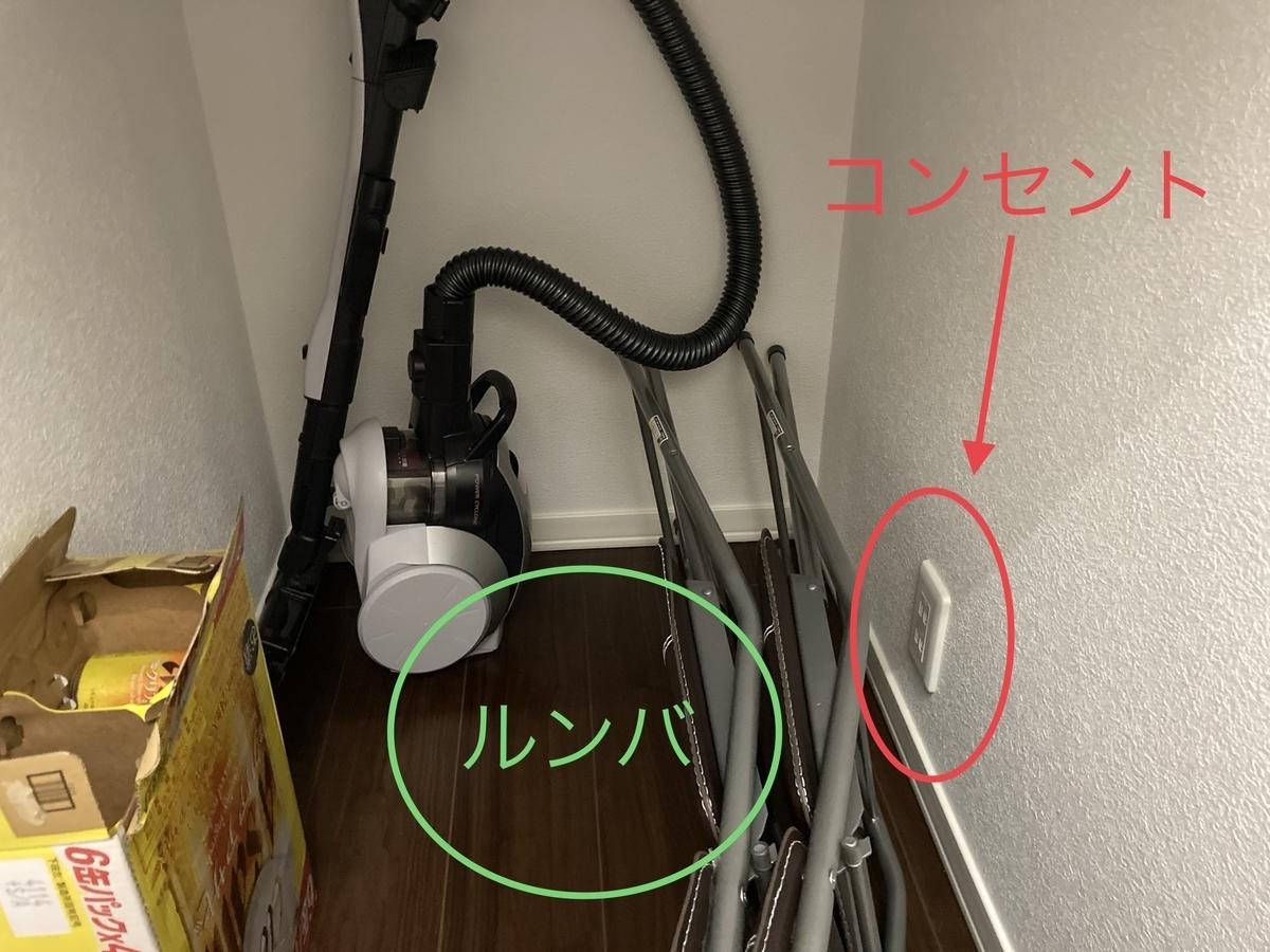f:id:kinako_0128:20201010232817j:plain