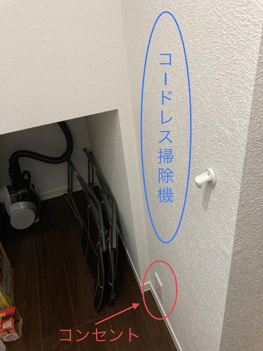 f:id:kinako_0128:20201010234353j:plain
