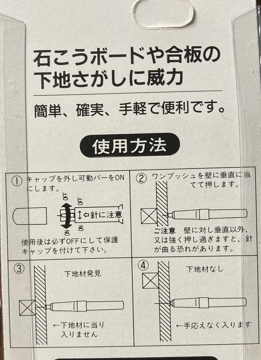 f:id:kinako_0128:20201114180951j:plain