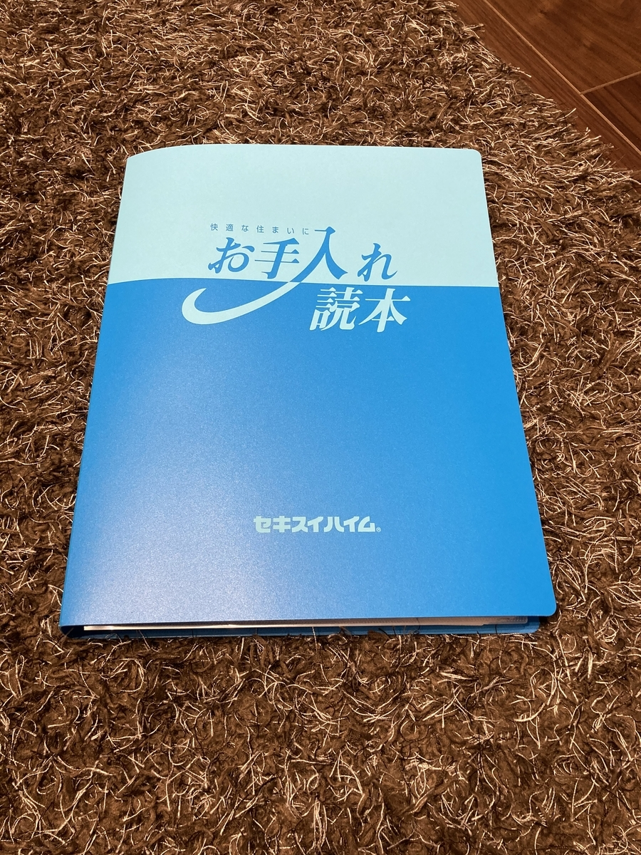 f:id:kinako_0128:20201130233215j:plain