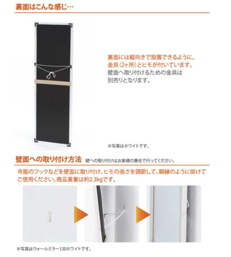 f:id:kinako_0128:20210119125101j:plain