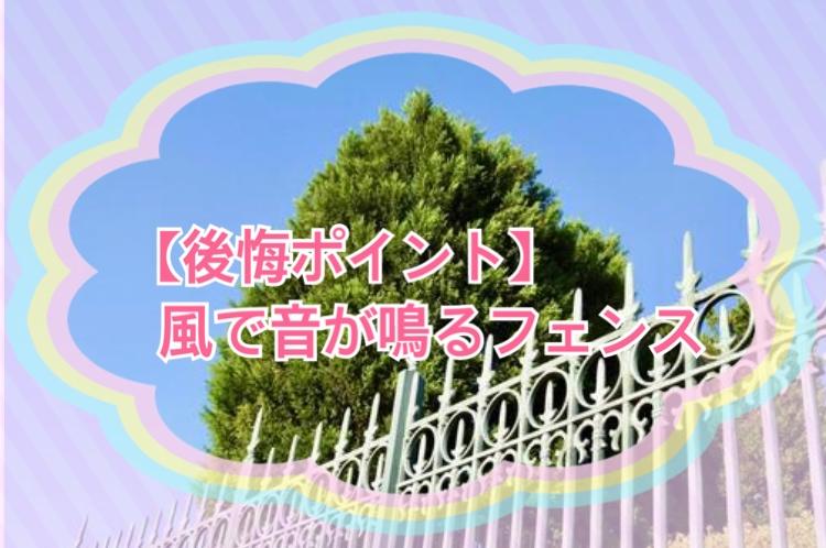 f:id:kinako_0128:20210323225200j:plain