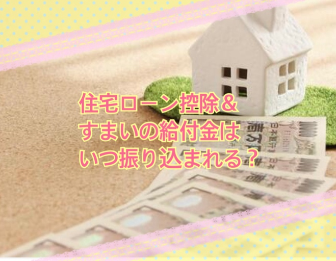 f:id:kinako_0128:20210326212839j:plain