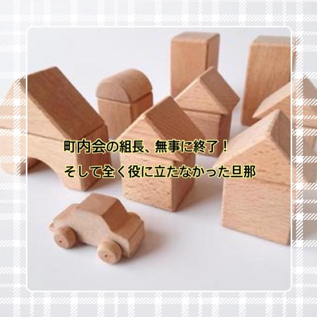 f:id:kinako_0128:20210331222801j:plain