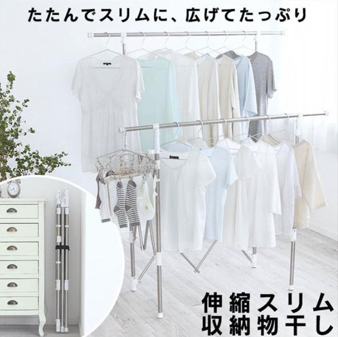 f:id:kinako_0128:20210405125020j:plain