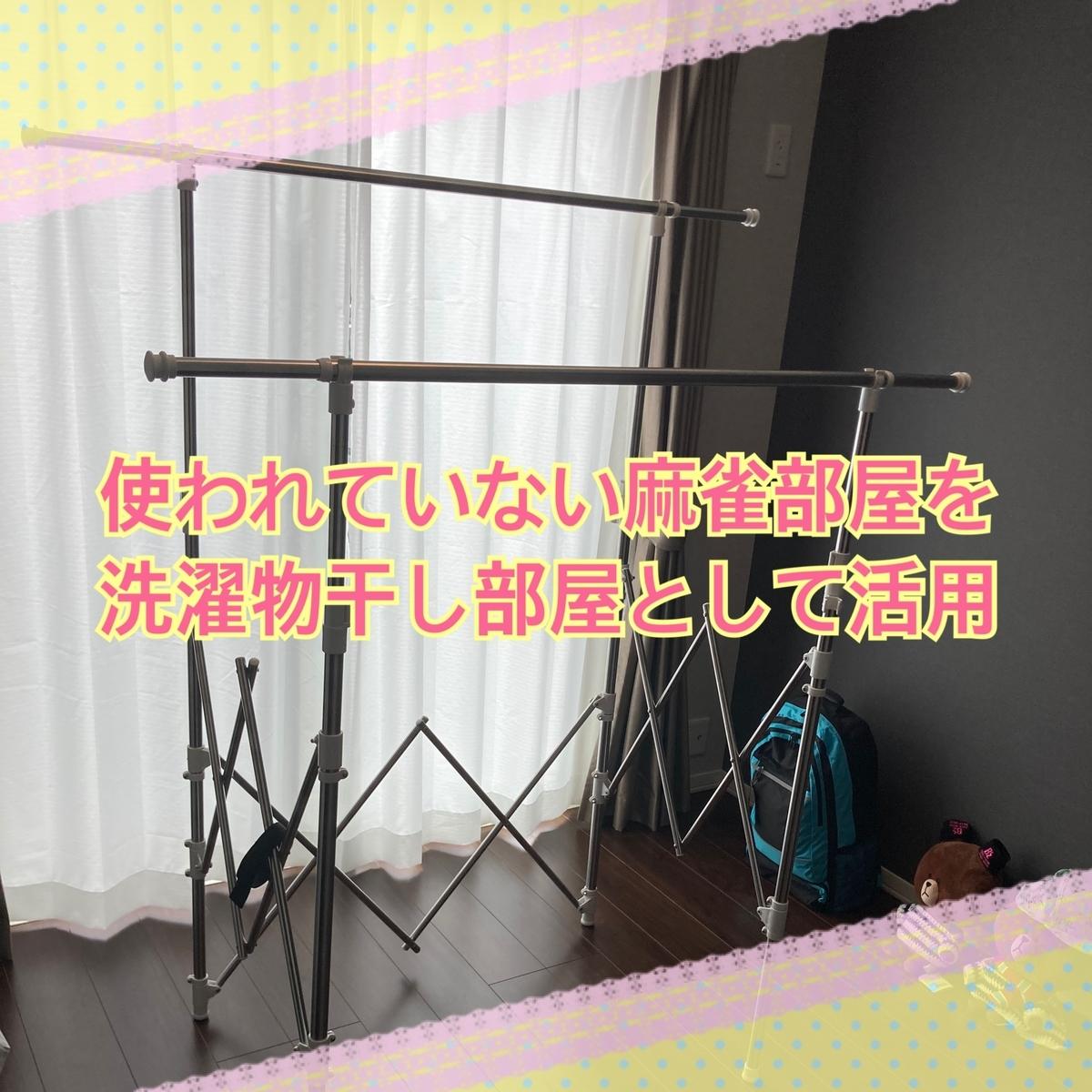 f:id:kinako_0128:20210405125646j:plain