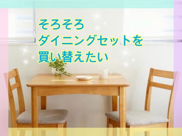 f:id:kinako_0128:20210413123046j:plain