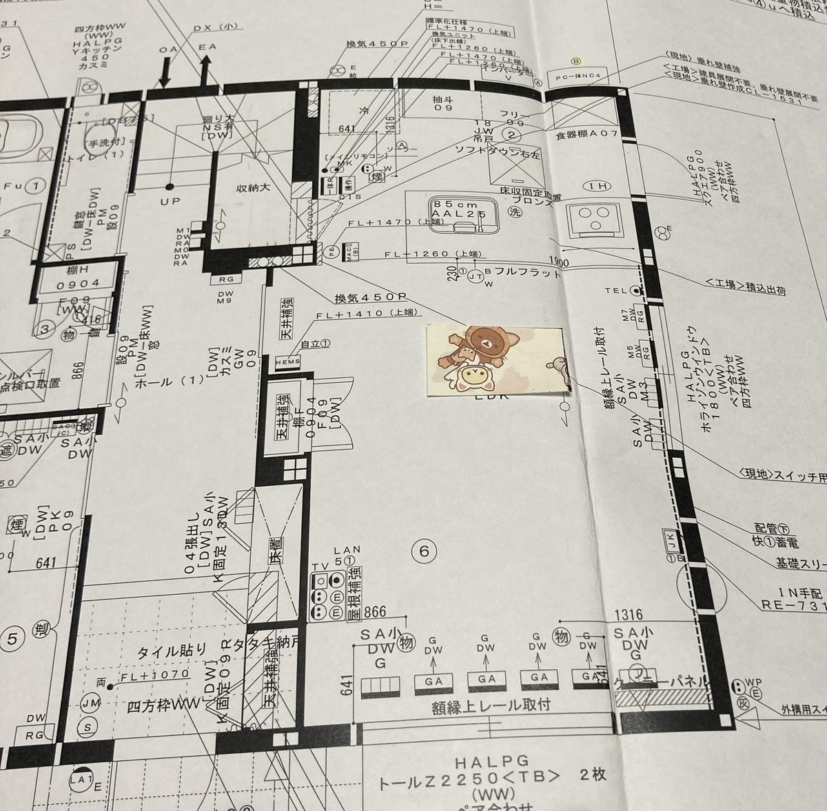 f:id:kinako_0128:20210413123240j:plain