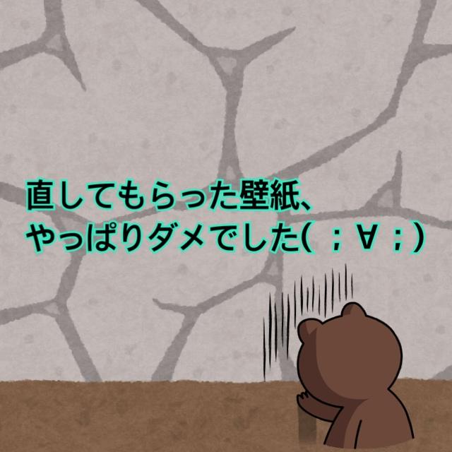 f:id:kinako_0128:20210421224252j:plain