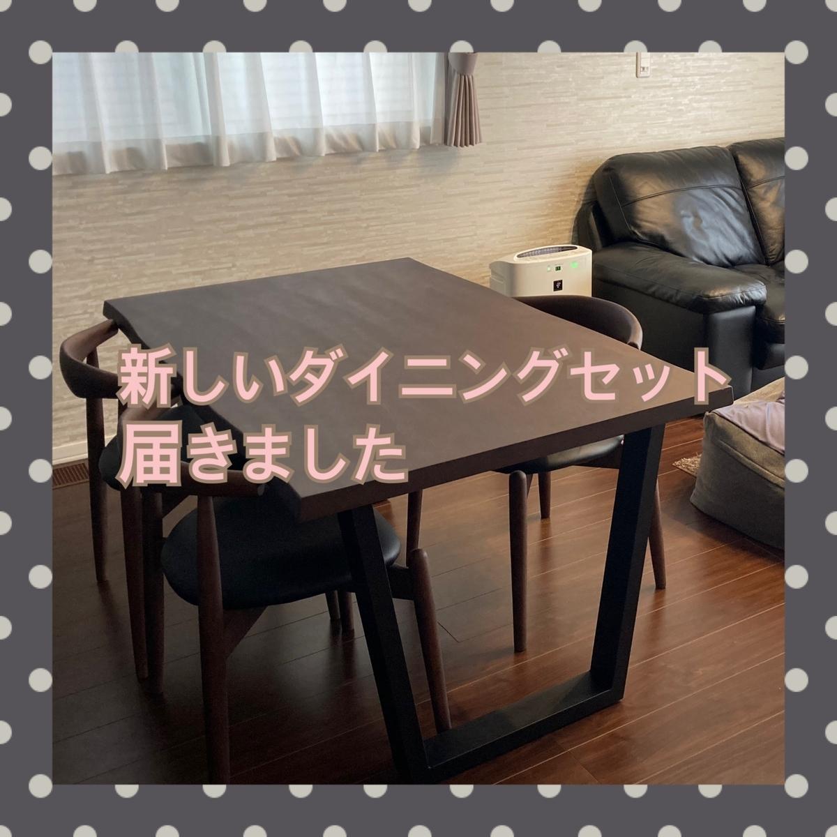 f:id:kinako_0128:20210424204956j:plain