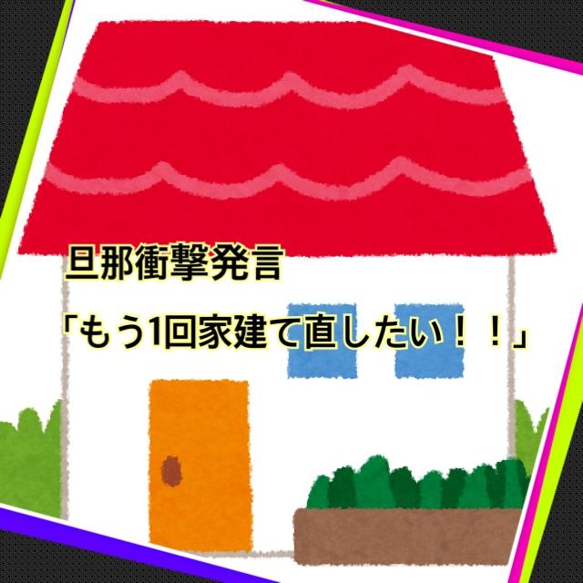 f:id:kinako_0128:20210426180840j:plain