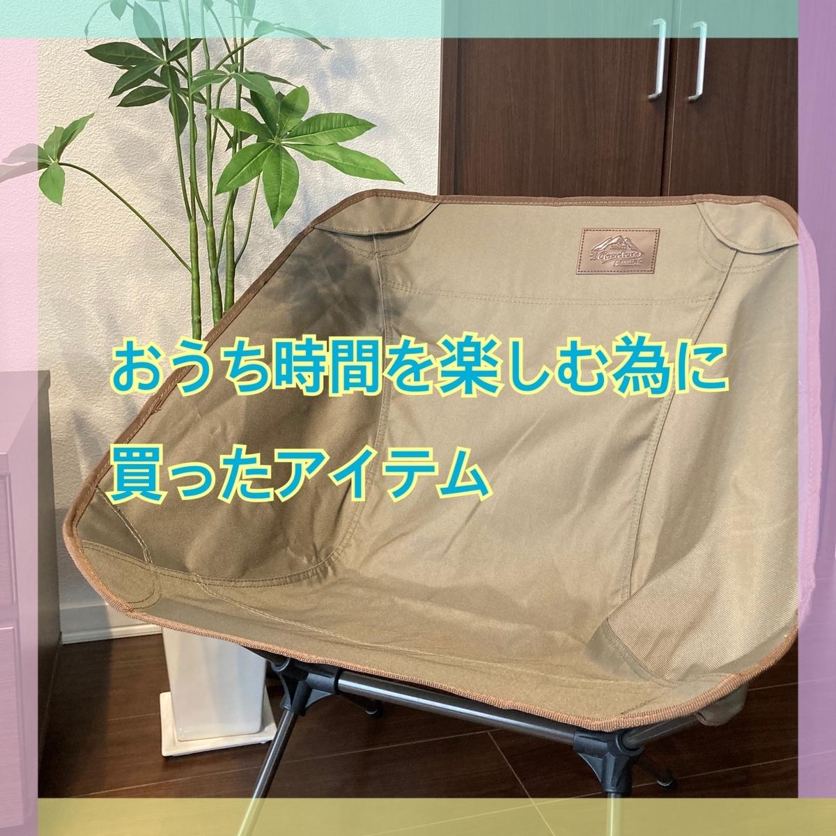 f:id:kinako_0128:20210505224124j:plain
