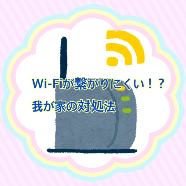 f:id:kinako_0128:20210518224839j:plain