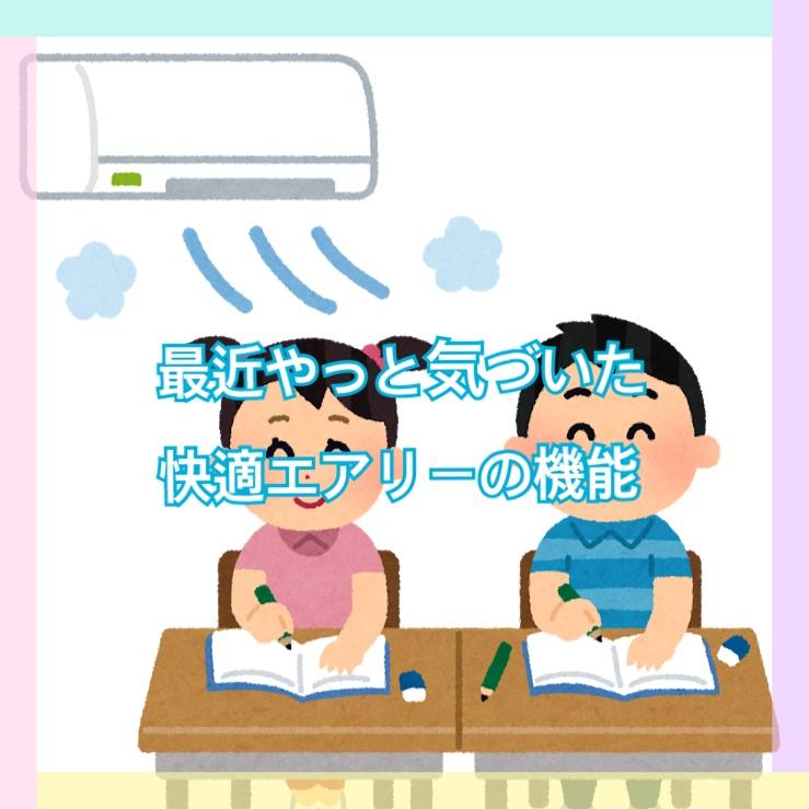 f:id:kinako_0128:20210524230335j:plain