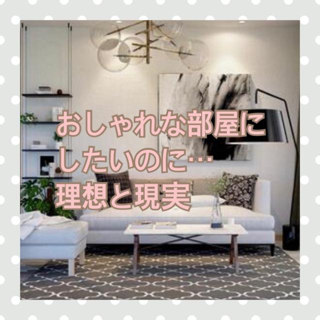 f:id:kinako_0128:20210604230724j:plain