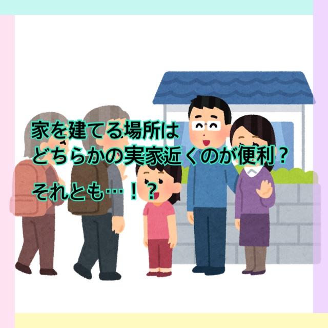 f:id:kinako_0128:20210612131509j:plain