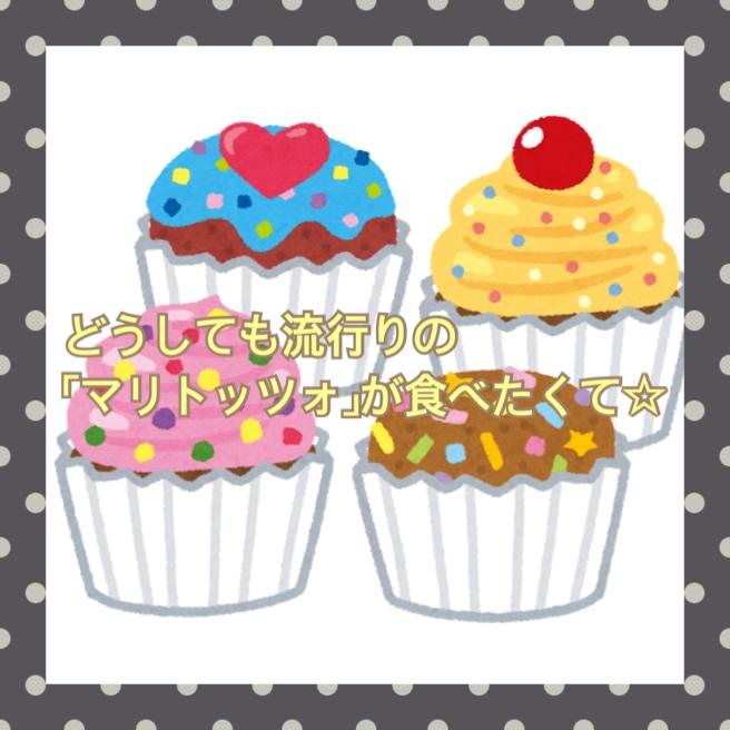 f:id:kinako_0128:20210612132136j:plain