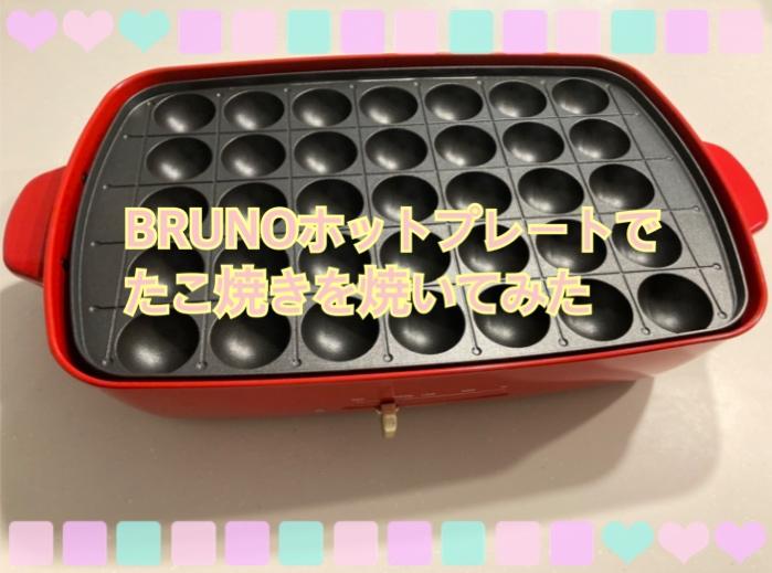 f:id:kinako_0128:20210615221200j:plain
