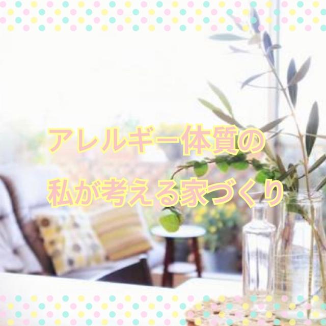 f:id:kinako_0128:20210624221836j:plain