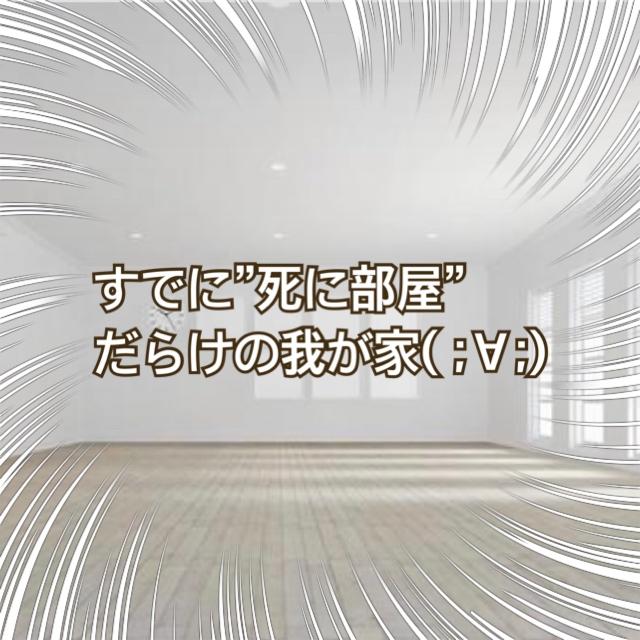 f:id:kinako_0128:20210701224741j:plain