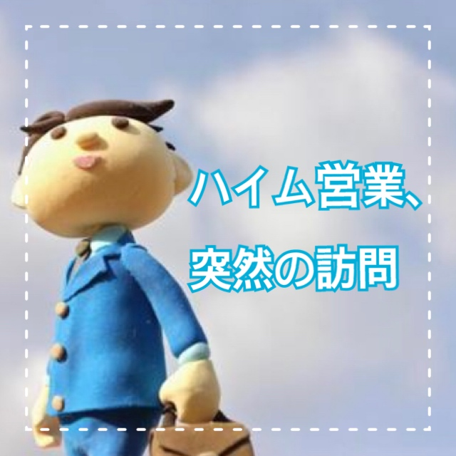 f:id:kinako_0128:20210708230536j:plain