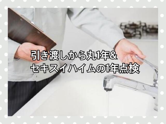 f:id:kinako_0128:20210718184216j:plain