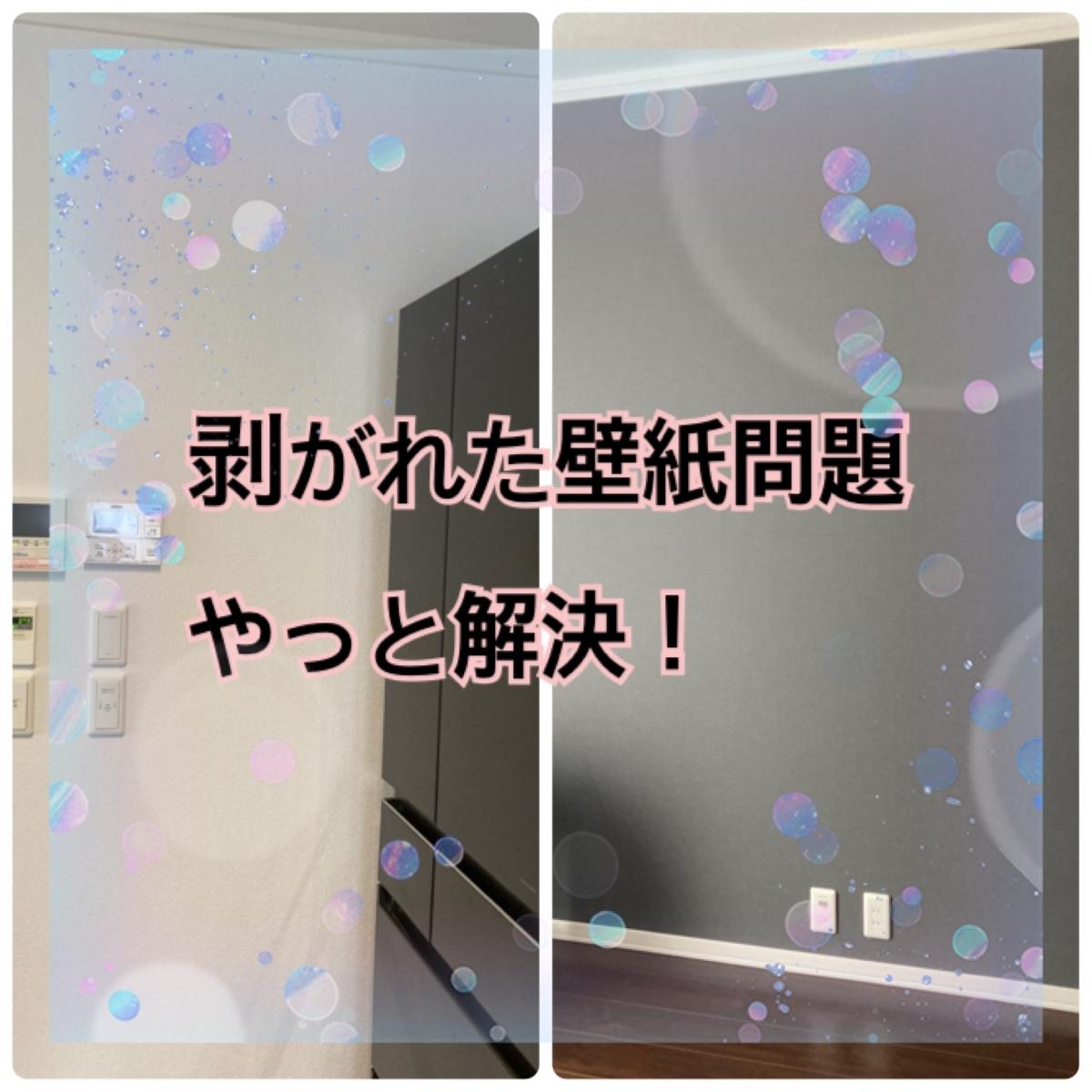 f:id:kinako_0128:20210802224231j:plain