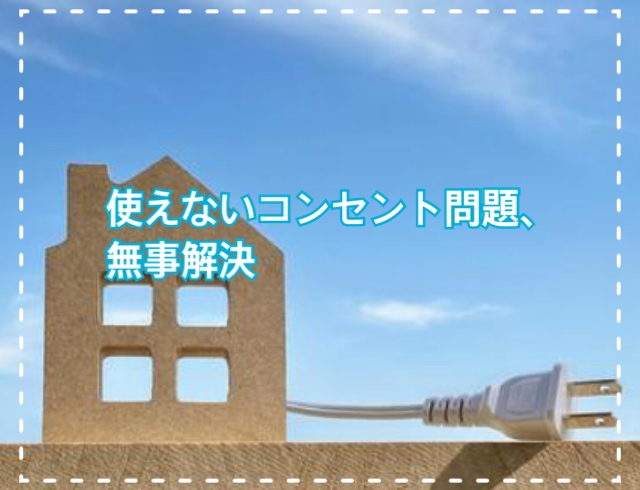 f:id:kinako_0128:20210810222727j:plain