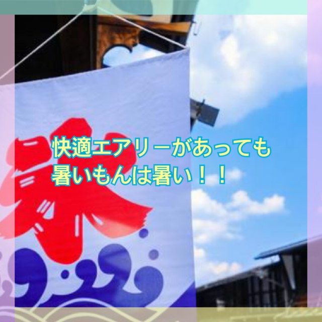 f:id:kinako_0128:20210814234448j:plain