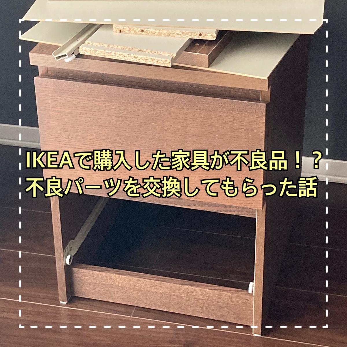 f:id:kinako_0128:20210825224634j:plain