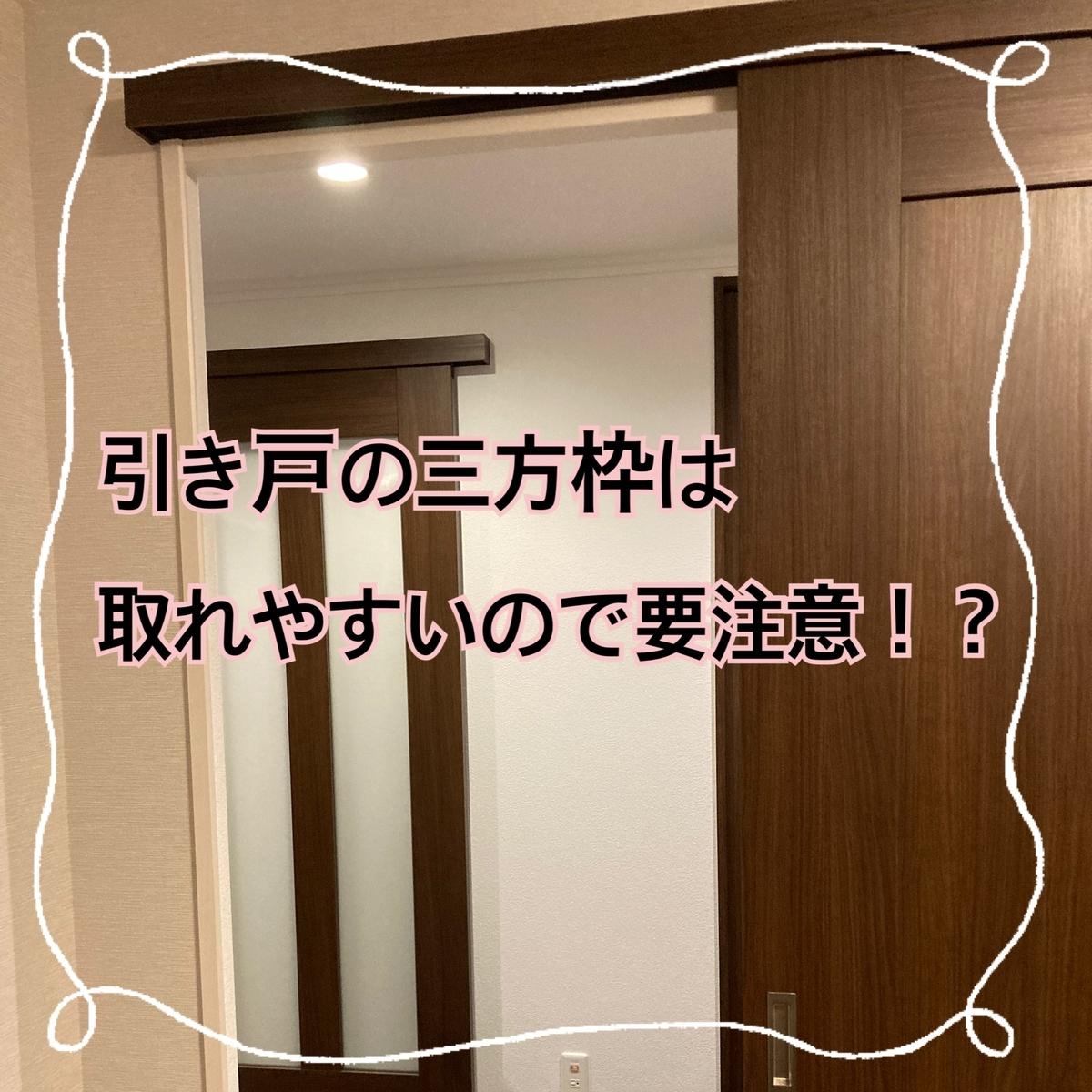 f:id:kinako_0128:20210830223610j:plain