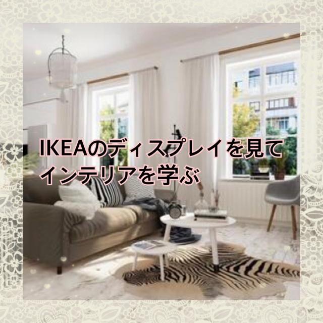 f:id:kinako_0128:20210903235204j:plain