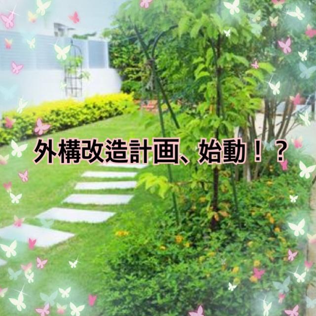 f:id:kinako_0128:20210909230336j:plain