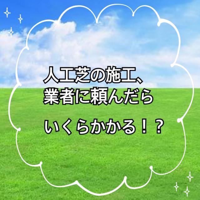 f:id:kinako_0128:20210921213354j:plain