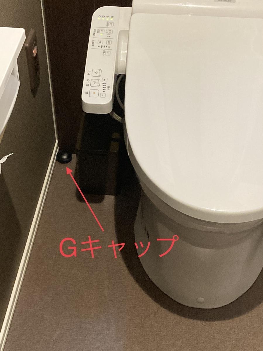 f:id:kinako_0128:20210930204826j:plain