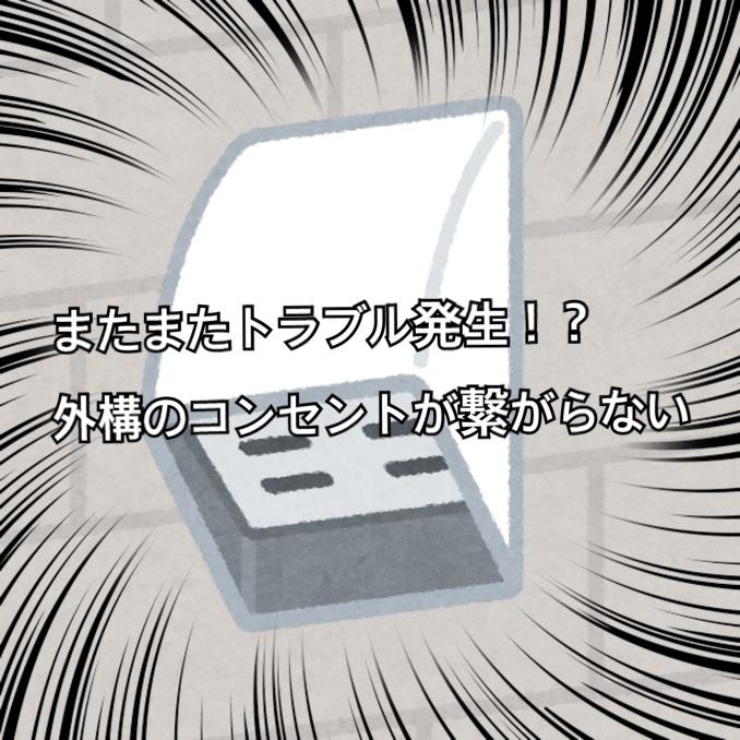 f:id:kinako_0128:20211006233506j:plain