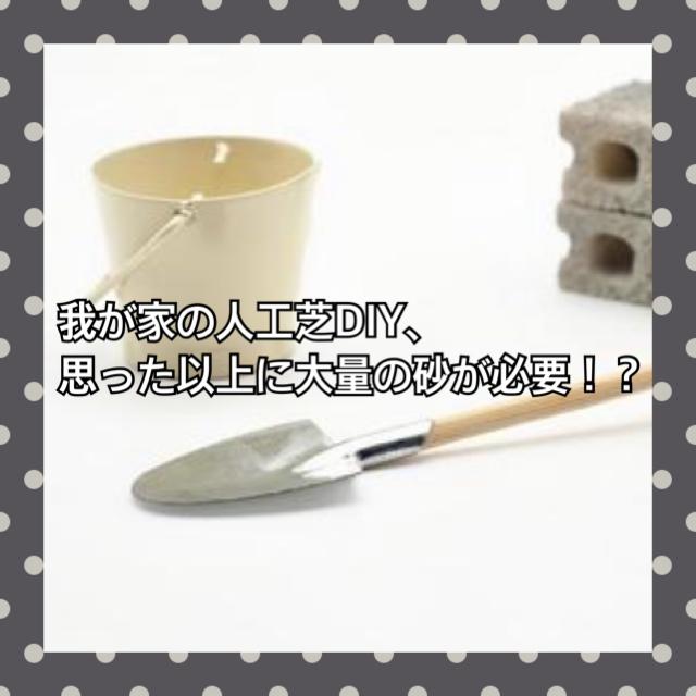 f:id:kinako_0128:20211009011613j:plain