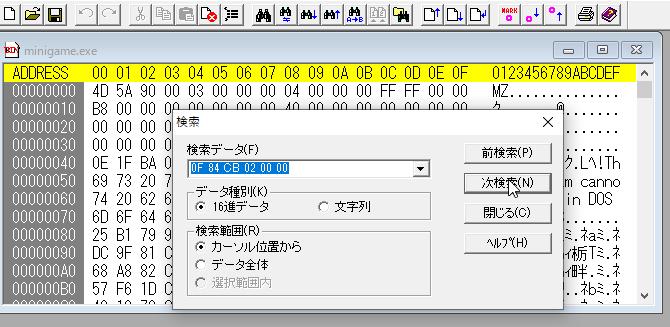 f:id:kinako_mochimochi:20190308022959p:plain