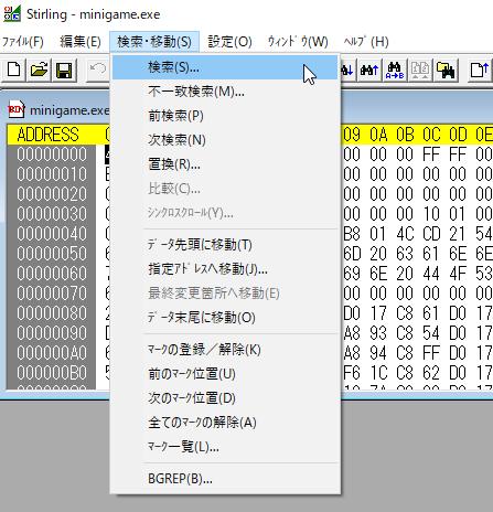 f:id:kinako_mochimochi:20190308023004p:plain