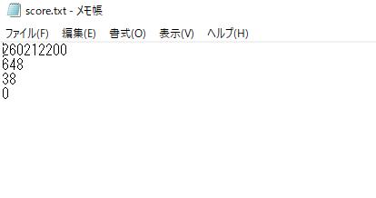 f:id:kinako_mochimochi:20190308023134p:plain