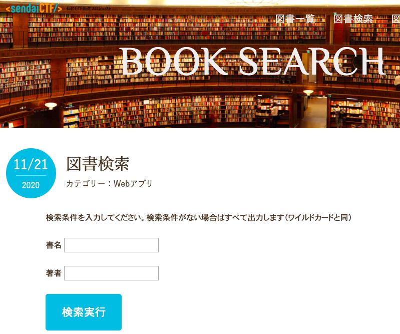 f:id:kinako_mochimochi:20201121183425p:plain