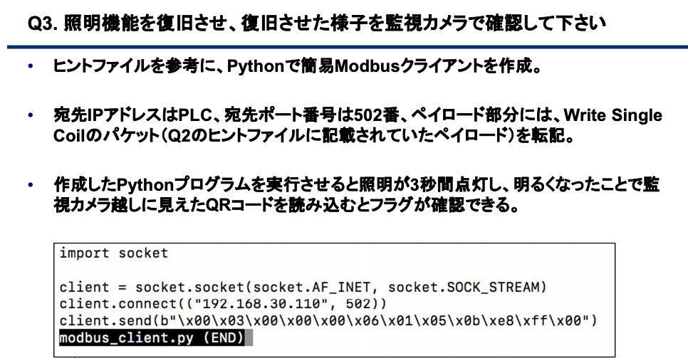 f:id:kinako_mochimochi:20201121191709p:plain