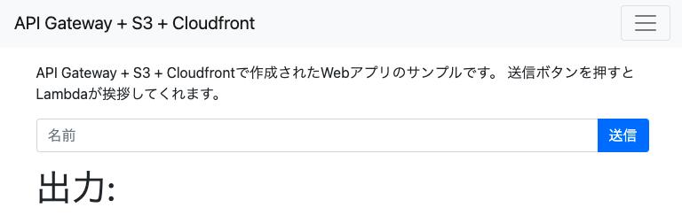 f:id:kinako_mochimochi:20210503000450p:plain
