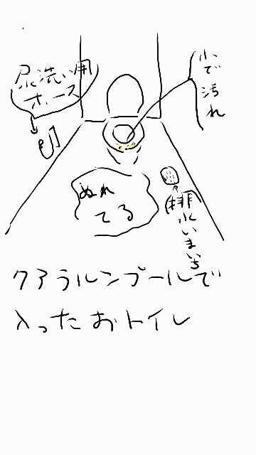 f:id:kinako_yuta:20151009115949j:image
