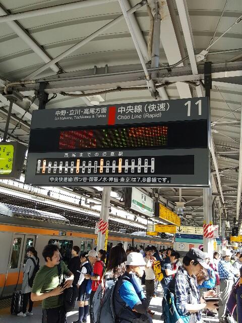 f:id:kinako_yuta:20160612110100j:image